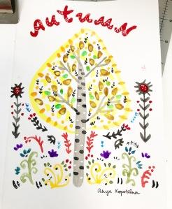 tree autumn folk art greenrainart